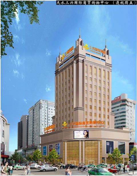 黑白直播nba三兴国际商贸购物中心