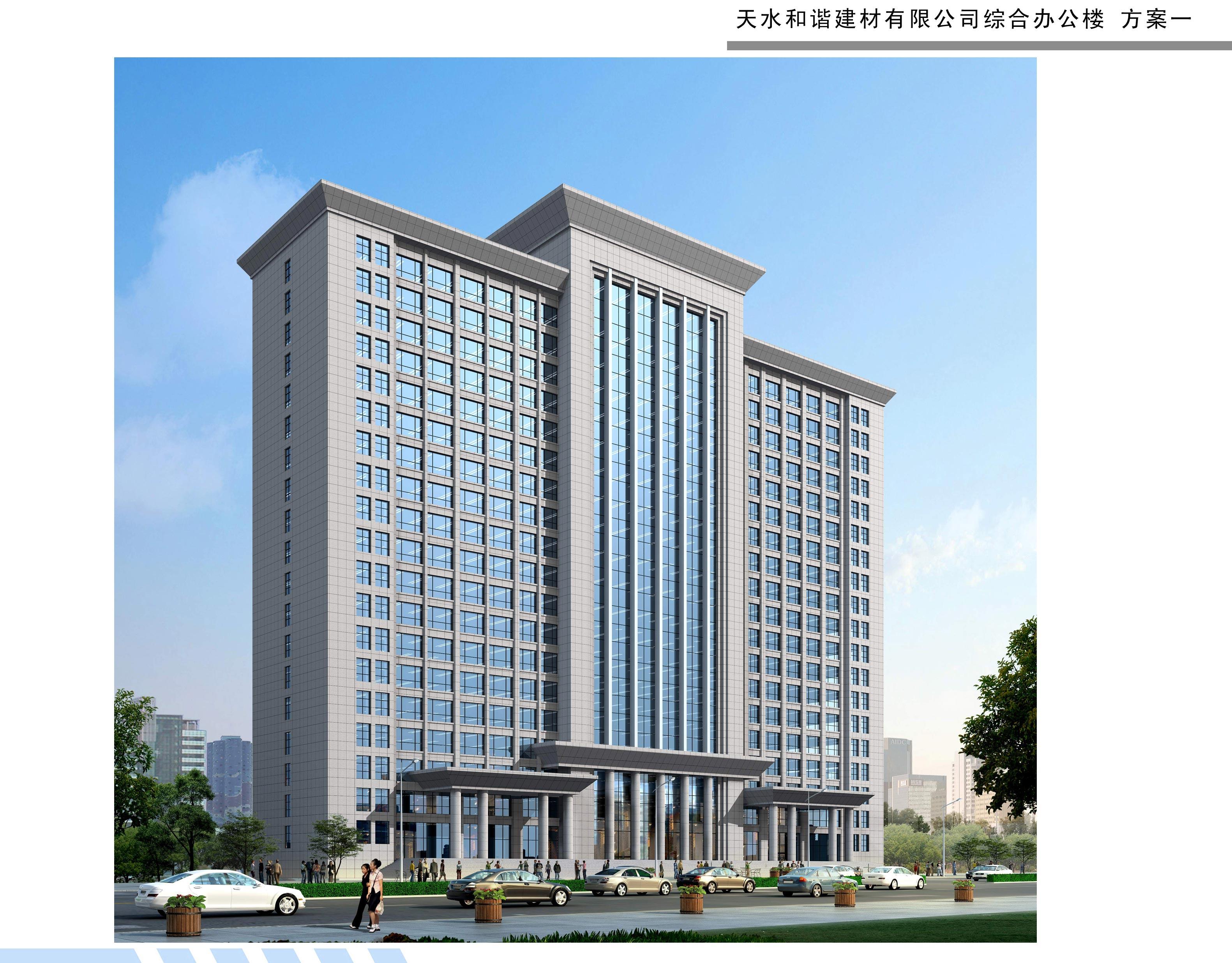 黑白直播nba和谐建材有限公司综合办公楼